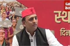 akhilesh attack on bjp