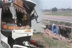 bus collides with dcm one killed 24 injured