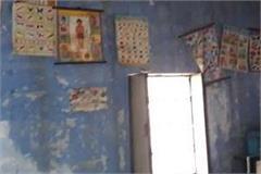 anganwadi center in jarger bhavan