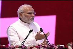 pm modi to take part in groundbreaking ceremonies in lucknow today