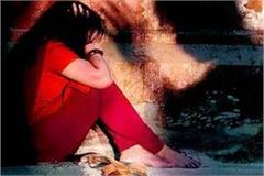 rape with 11th student girl in samalkha