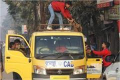 overloading in school vehicles in sagar