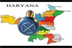 only 3 times governments have been formed in haryana