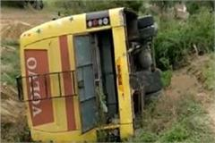 bus reversed in kanpur