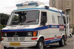 ambulance driver asked for bribe in indore