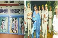 3 students missing of kasturba balika vidyalaya
