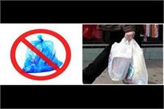 polythene bags disappear from the market jute bags in circulation