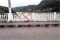 railing broken on beas bridge protecting with the help of bamboo