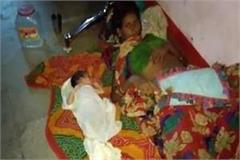 poor health services in up floor sleep mother with her child