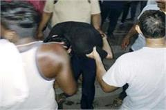 molestation had expensive from minor girl people beating
