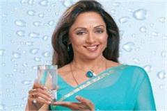 case against mp hema malini in mp