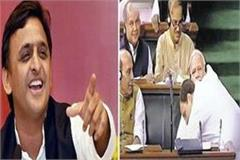 akhilesh said in the shirena style rahul attack