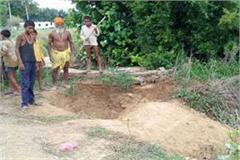 crook dug the ancient well in the greed reasure