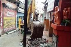 jcb of administration round on encroachment