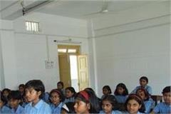 43 srplus teacher interrupted by transfer