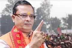 bjp mla controversial statement said create 5 children hindus