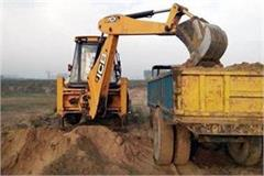 large action on illegal mining complaints