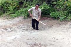 50 houses of this village not get this facility till date read news