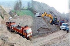 big action against mining mafia