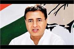 congress leader randeep surjewala challenges modi government in pc