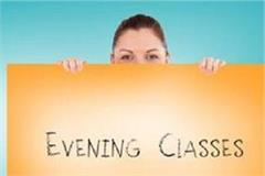 evening classes for children of slum area
