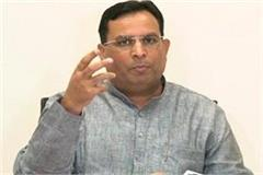 finance minister capt abhimanyu wrote letter to change the bgarh mt station
