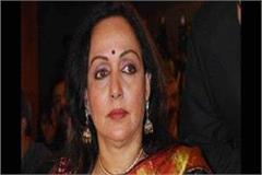 mathura mp hema malini will be among the public for 4 days