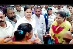 mother daughter attempt suicide in front of minister