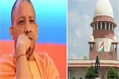 up supreme court seeks answers from yogi sarkar in encounter case