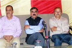 sukhu said bjp s involvement in favorite in the irdp