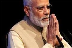 i have come to play my promise to sugarcane growers modi