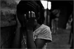 10 year old girl raped with 6 year old girl