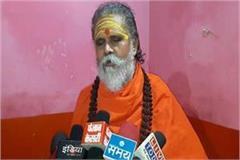 5 crore 19 lakhs given to 4 akhadas for kumbh mela
