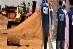 cbi team again in illegal mining case