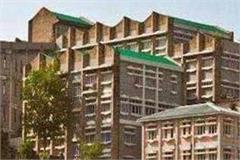 negligence at hamirpur medical college
