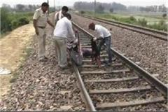 65 year old elderly suicides in front of the train