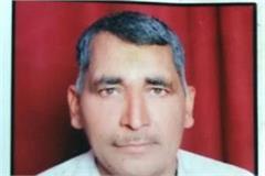 gangster ravi lamba father murder