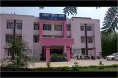morni gang rape case first pink police station proved to be the white elephant