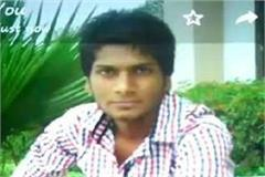 youth hanged from getting job without hanging