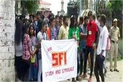 fiercely protest by sfi these allegations put on abvp college administration