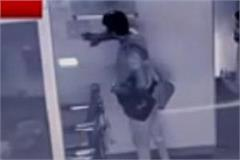 young man attacked the gym owner