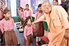 during inspection at school the yogi has