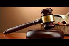 lawsuit can be filed on those who the law through fatwa minority commission