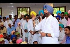 two malwa mlas reject khaira s convention
