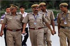 police will make digital army