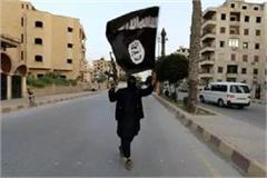 allahabad youth got a message to become an isis agent from america phone number