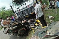 chitrakoot 9 people including 6 schoolchildren died in a road accident
