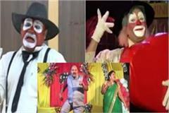 new dance video of dabbu uncle