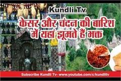 muktagiri temple