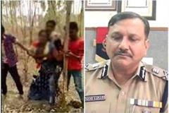 unnao adg s response to video viral of women trying to rape will be